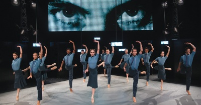 NOW STREAMING: George Orwell's 1984 -The Ballet!