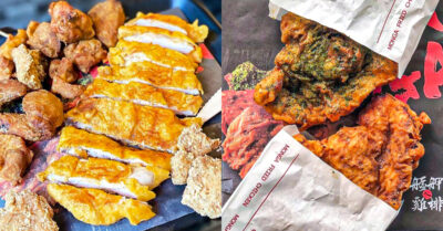 NEW OPENING: World Famous Taiwanese Fried Chicken in Fallowfield